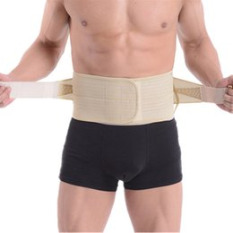 Wholesale Tourmaline Bands Wholesale - Wholesale- Adjustable Size Tourmaline Self-Heating Magnetic Therapy Waist Support Belt Lumbar Back Waist Support Brace Double Banded