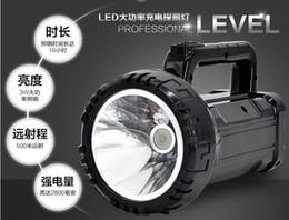 3W LED Potente Linterna de largo alcance Alta potencia Reflector súper brillante LED recargable Antorcha para acampar lámpara de senderismo desde fabricantes