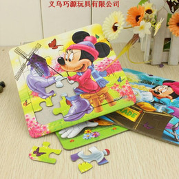 Wholesale Education Toy House - Wholesale-free shipping Puzzle House toys Wisdom puzzles Jigsaw Early Education Toys Parent-Child Game toys for children S28