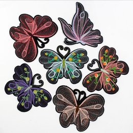 Wholesale Embroidery Butterfly Patch - Iron on Patches for Clothing New Design Butterfly Motif Embroidery Patch DIY Decoration Fashion Military Patch