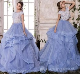 Wholesale Short Sleeve White Debutante Gowns - 2017 Two Pieces Lavender Ball Gown Quinceanera Dresses Short Sleeves Lace Appliqued Organza Ruffles Sweet 16 Debutante Prom Party Gowns