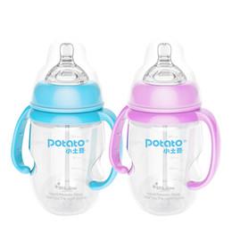Wholesale Newborn Baby Food - Kids Newborn Baby Water Milk Bottle Feeding Warmer Dispenser Big Food Container Circle Handle Binberones Baby Bottle 60F001