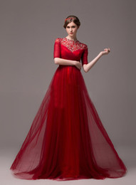 Wholesale Cotton Summer Jackets For Women - Wholesale Evening Dresses Sexy Women Tulle Long Evening Dresses Jewel Neck Burgundy Prom Dresses For Formal Half Sleeve