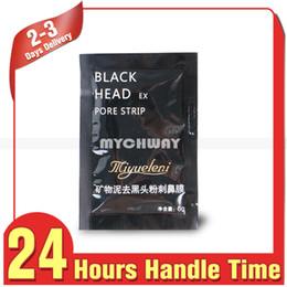 2019 máscara de seda hialurónica Mejor precio 10 piezas Blackhead Remover Deep Cleansing Black Mud Mask Acné Pore Strip Peel Black Mask