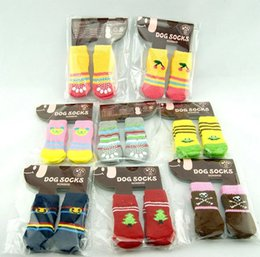 Wholesale Wholesale Cat Suits - Brand New Colorful Small Dog Pet Socks Homemade Pet Costume Socks for Dog Cat Warming Suit for Pet Supplies 4 Pieces Per Set Free shipping