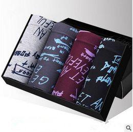 Статья 4 подарочные коробки боксеры в мужском нижнем белье талии модальные боксер шорты от Поставщики оптовая продажа нижнего белья новинки