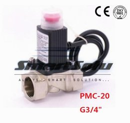 """Wholesale Water Shut Off Valve - PMC-20 DN20A manual reset 3 4"""" Nickel-plated brass gas emergency shut off solenoid valves for home DC9-24V"""