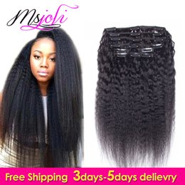 Wholesale 7pcs Set Clip Hair - 7A Indian Virgin Human Hair Clip In Extension Full Head Natural Color Kinky Straight 7Pcs set 12-28 InchesFrom Ms joli