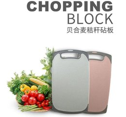 Wholesale Chopping Boards Wholesale - 2016 super environmental wheat straw plastic chopping block no smell more color biodegradable antibacterial thicken chopping board