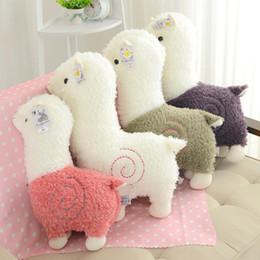 Wholesale Pp Cotton Stuffing - Cute Cartoon Alpaca Plush Doll Toy Fabric Sheep Soft Stuffed Animal Plush Llama Yamma Birthday Gift For Baby Kid Children free shipping