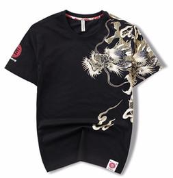 Tatuagem da camisa dos homens on-line-Impressão dos homens de manga curta camisetas estilo japão magro equipado hip rock dragão tatuagem 100% algodão tops tees.