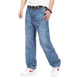 Wholesale Mens Wide Leg Trousers - Wholesale- Men's Large Size Jeans Wide Leg Denim Pants Loose Skateboard Straight Trousers Big Mens Relaxed Harem Jeans Grey Blue 30-46