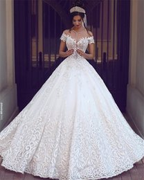 Wholesale Custom Made Cathedral Wedding Dress - 2017 Off Shoulder Lace Wedding Dresses Cathedral Train Beaded Short Sleeves Illusion Bodice Custom Made A Line Bridal Gowns