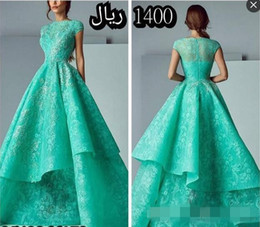Wholesale Lace Up Turquoise Prom Dresses - 2017 Turquoise Prom Dresses Sheer Lace Crew Neckline with Cap Sleeves Tiered Skirt Floor Length Pageant Gowns