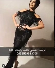 Wholesale Tassel Graduation Dress - Evening dresses 2017 Cannes Yousef aljasmi Zuhair murad Labour joisie Charbelz Black Tassels Seath Off shoulder Long dress