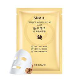 Wholesale Whitening Hyaluronic Essence - Pilaten Snail Mask Replenishment Moisturising Anti-aging Hydrating Facial Essence Collagen Hyaluronic Acid Whitening Fibroin Mask Snail Pri