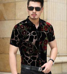 Wholesale sexy business casual dresses - 2017 Summer Men's Short Sleeve Shirts Business Gentleman Casual Floral See Through Silk Shirts Transparent Sexy Dress Shirt