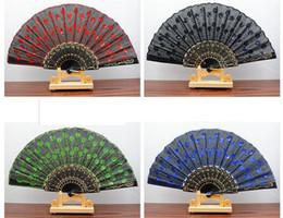 Styles chinois Tissu Ventilateur 9 Pouces Plume de Paon Broderie de Couleur Paillettes Design Noir En Plastique Ventilateur à Main Pliant Multi-couleur Sélectionné Expédié ? partir de fabricateur