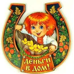 Wholesale Antique Russian Gold - DIY Diamond Painting Russian Child Crystal Full Square Diamond Cross Stitch Sets Unfinish Decorative Diamond Embroidery Cartoon