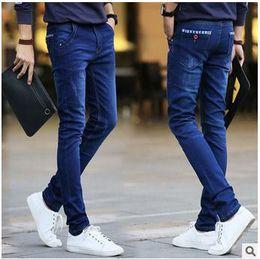 Wholesale Jeans Elastic Foot - Spring Korean men's jeans men's elastic feet pants Slim pencil pants men's trousers