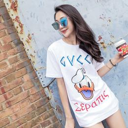 Wholesale Loose Long Shirts Girls - Women Loose Print NEW 2017 New Fashion Donald Duck T-shirts Men WOMEN Cartoon Anime T Shirt O Neck Short Sleeve Tops Cotton T-shirt Girl