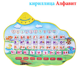Wholesale Plastic Magnetic Numbers - Wholesale- Cyrillic Alphabet Baby Play Mat Russian Letters And Numbers Musical Animal Sounds Educational Toy Learning Playmat Carpet