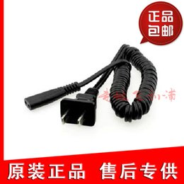 Wholesale Charger Fujitsu - Wholesale- Original specials fly electric shaver charger power cord FS625 FS626 special accessories