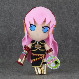 "Wholesale Miku Vocaloid Plush - Free Shipping 11""27cm Vocaloid Hatsune Miku Megurine Luka Plush Toy Soft figures For Girl"