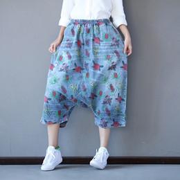 Wholesale Harem Jeans For Girls - Vintage Harem Pants Girls Women's Pants Plus Size Jeans for Women Autumn Winter Korean Style High Waist Loose Women's Trousers New Arrival