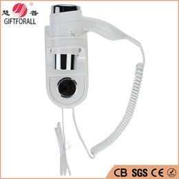 Wholesale Dc Heat - Wholesale- Hot Sales Wall Mounted Hotel Hair Dryer With Electric Over-Heating Protection Hot Cold Air hair dryer blower