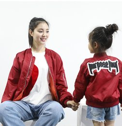 Wholesale Baseball Uniform Wholesale - Mother kids outwear baby girl boys letter printed baseball uniform women zipper round collar jacket 2017 autumn new family clothing T4502
