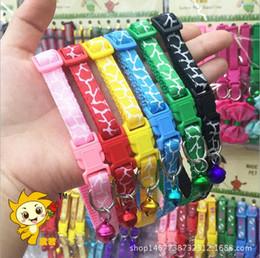 Wholesale Kitten Collars Bells - Optional color pet puppy kitten bell collar Tactic puppy Satin collar cat collar