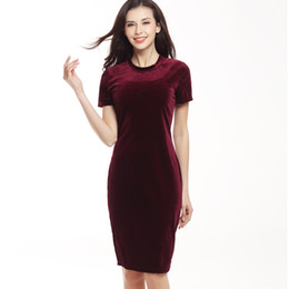 Wholesale Cheap Wear Work Dresses - Cheap 2017 Fall Winter Casual O-Neck Velvet Work Pencil Dresses Short Sleeve Bodycon Backless Bandage Party dresses FS2025