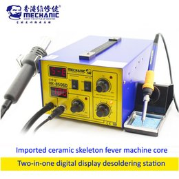 Wholesale Thermostat Gun - MECHANIC HK8506D hot air gun welding two-in-one digital high-power thermostat Soldering iron adjustable temperature lead-free desoldering