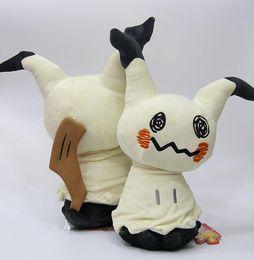 Wholesale Plush Sun Toy - 18 cm Anime Sun & Moon Mimikyu Pikachu Plush Soft Stuffed Dolls Children Gift Stuffed Animals Dolls KKA2128