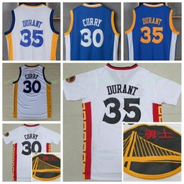 Wholesale Chinese M - Best Quality 35 Kevin Durant Chinese Jersey 2017 New Year 30 Stephen Curry Shirt Uniforms Fashion Breathable Pure Cotton Hot Selling