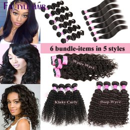 Wholesale Kinky Curly Hair Pieces - Fastyle Brazilian Indian Straight, Body Deep Water Wave, Kinky Curly Hair Extension 6 Bundles 100% Unprocessed Virgin Human Hair Weave Wefts