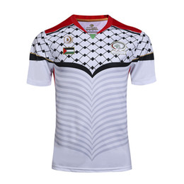 Wholesale home free - 2016 2017 NEW Palestinian Jersey 16 17 football club survetement Palestine jersey home away shirts Free shipping