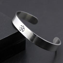 Wholesale India Men Bracelet - Stainless Steel OM Ohm Bangle Hindu Buddhist Hinduism Yoga India Men Women Cuff Bangle Stretch Bracelets