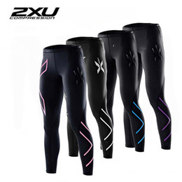 Wholesale 2017 men women Running Compression Tights Pants Women Elastic Clothes Tight fitting Sports Trousers Marathon Fitness Jogging Pants XU