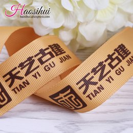 Wholesale Ribbon Grosgrain 6mm - Free design 1 4''(6mm) Grosgrain plane ribbon customized logo printed, decoration Personalized ribbon 100yard lot
