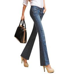 Wholesale Womens Boyfriend Jeans - Wholesale- 2017 fashion wide leg denim jeans women ripped boyfriend jeans for womens pants plus size casual flare OL jeans C323