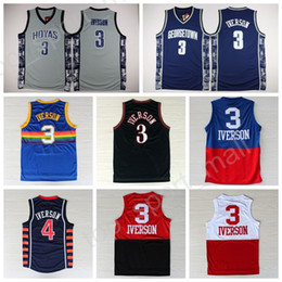 Wholesale Yellow Lavender - Men College 3 Allen Iverson Georgetown Hoyas Jersey Throwback 2004 USA Dream Allen Iverson Basketball Jerseys Sports Black White Gray Red