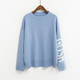 Wholesale Wholesale Personalized Sweater - Wholesale- harajuku women sweaters and pullovers autumn 2017 women coats winter korean style cute retro personalized letter sweater women