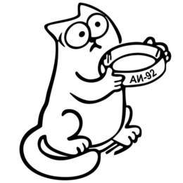 Wholesale sheets cats - 11.5*13.5CM Simons Cat Animal Fuel Cap Vinyl Decal Car Sticker Creative Decoration Car Accessories
