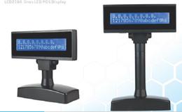 Tiendas de electronica online-LCD210A Pantalla del cliente LCD para el sistema POS para la tienda de comida rápida para talleres de reparación electrónicos