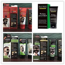 Wholesale face treatment for acne - Sh's deep cleansing of black four-color face mask pore cleaner 50ml cleansing of the blackhead mask for free DHL transport