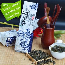 Wholesale Chinese Mountains - [Mcgretea]150g Chinese Taiwan Beauty Weight loss Lowering Blood Pressure High Mountains JinXuan Milk Oolong Tea Fresh Green Tea