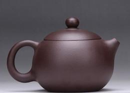 Wholesale Yixing Teapot Clay - The beauty of Huanglongshan ore 240CC Yixing purple clay teapot