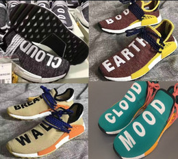 Wholesale Glow Inks - 2018 Real Boost Hu Human Race 1.5 version Sun Glow Pale Nude,Core Black,Noble Ink Pharrell Williams X Running Shoes